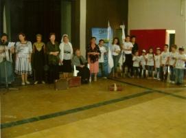 Festejos de Iom Hatzmaut