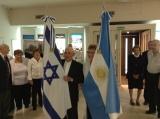 AMIA celebró el 66º Aniversario de la Independencia deIsrael