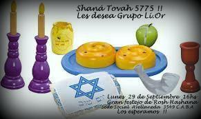 Shana Tova 5775 Les desea Grupo Li.Or