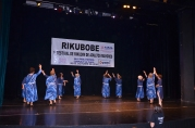 FOTOS RIKU 14 140