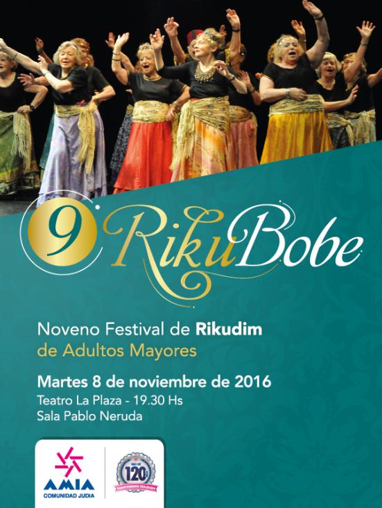 flyer-rikubobe-2016