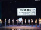 9º RIKUBOBE / JOFESH(AMIA)