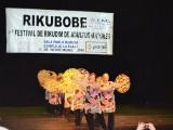 9º RIKUBOBE / AJDUT (LAMROTHHAKOL)