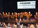 9º RIKUBOBE / BEIAJAD  (KEHILA DR.HERZL)